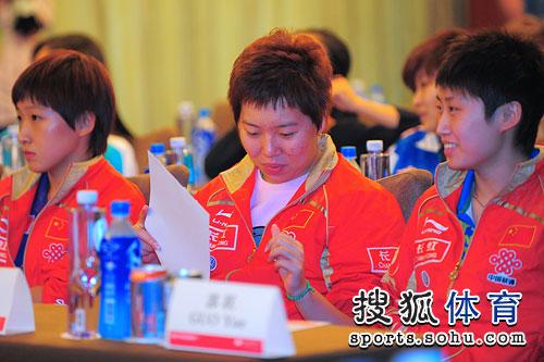 三位中国选手
