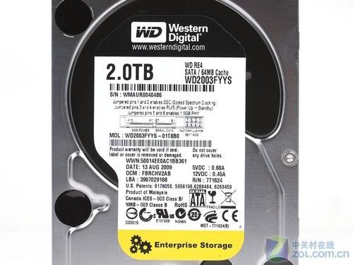 西部数据2TB全速硬盘测试