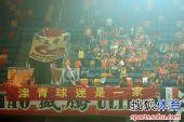 图文:[中超]天津VS青岛 球迷上演一家亲