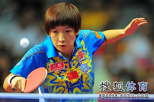 世界杯刘诗雯4 0金景娥 刘诗雯专注比赛