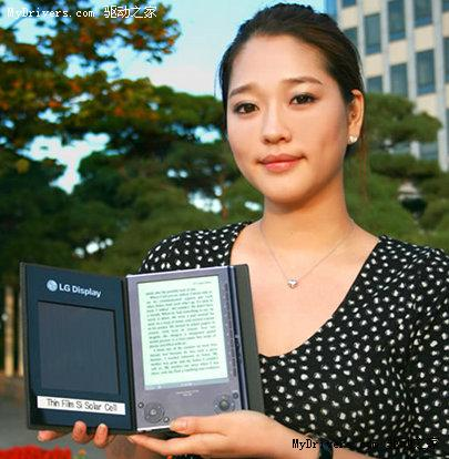 晒4小时用1天 LG研发出电子书太阳能面板