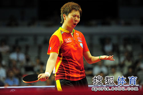 女乒世界杯