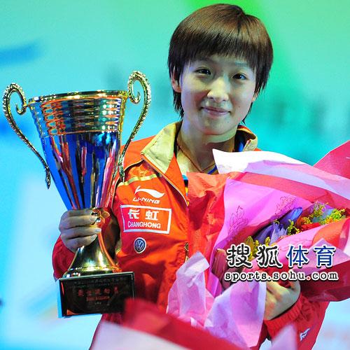 图文:刘诗雯4-3郭跃获冠军 展示奖杯