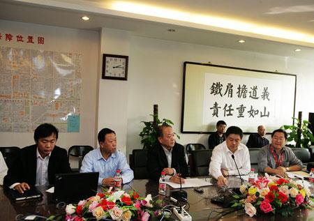 北京联通国庆60周年通信保障媒体座谈会现场