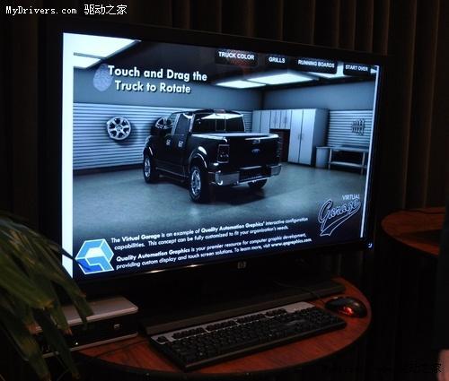 惠普发布42寸高清显示器 支持多点触摸