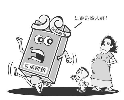 动漫 简笔画 卡通 漫画 手绘 头像 线稿 510_411