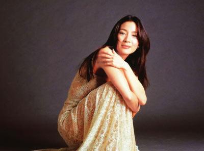 杨紫琼(资料图片)