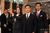 图:TVB家族大戏《富贵门》精彩剧照 - 24