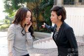 图:TVB《富贵门》精彩剧照 - 郭可盈 戚美珍