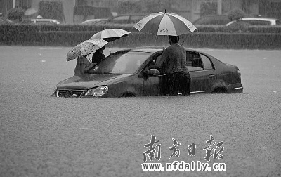 广东下月实行车险赔付实名制