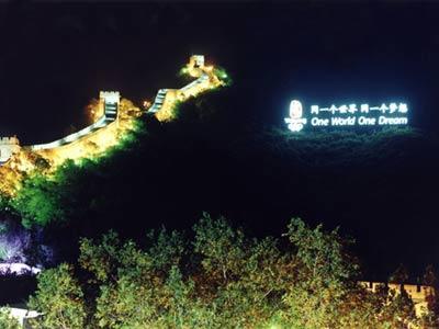 八达岭长城