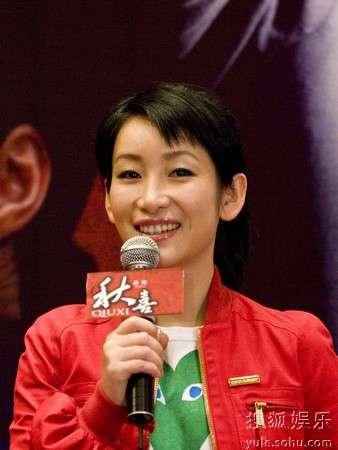 秦海璐在广州宣传《秋喜》