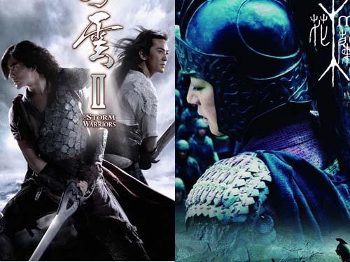《花木兰》VS《风云2》