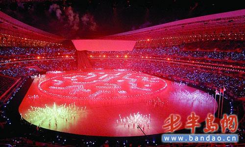 全运会徽由2000多名官兵组成