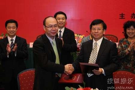 江阴与中国电影家协会签约