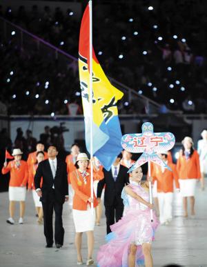 辽宁代表团入场