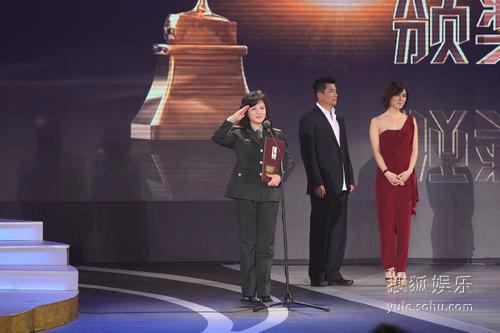 图:金鸡奖现场 《清水的故事》程晓玲