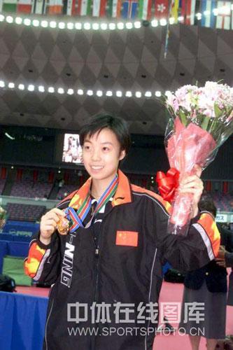 04-喜获2001世乒赛女团冠军