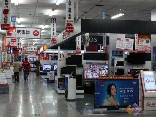 暗战节后市场 卖场特价平板电视盘点