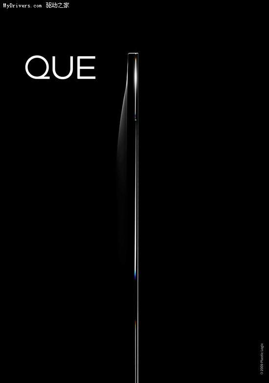 QUE大屏触摸塑料电子书明年初发布