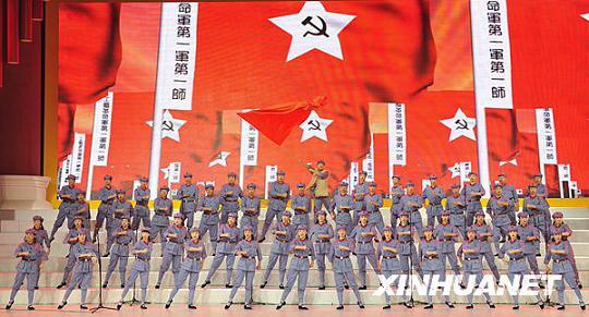 中华儿女来赞美歌谱-儿献给你,我的中国