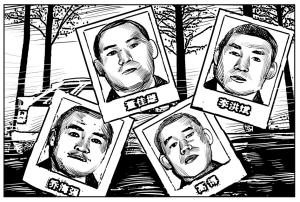 小时:花梨逃亡呼和浩特越狱犯记录66全程漫画漫画组图图片