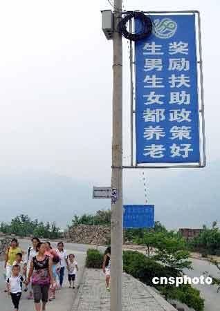 襄阳市城建规划_城建规划与人口指标