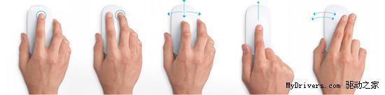 多点触摸鼠标+27寸大屏 苹果新iMac发布