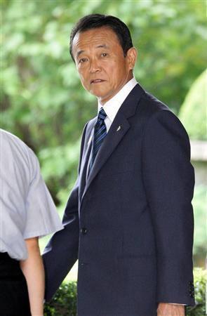 资料图:日本前首相麻生太郎
