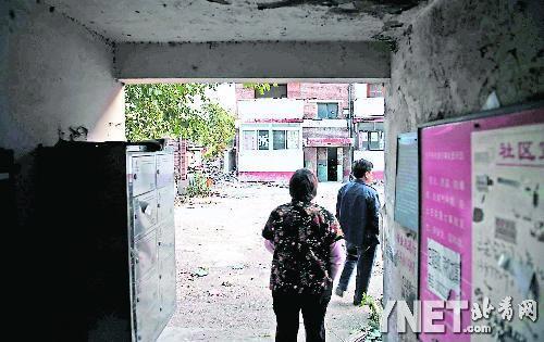 234号院内尚未搬迁的居民期待能有更好的去处