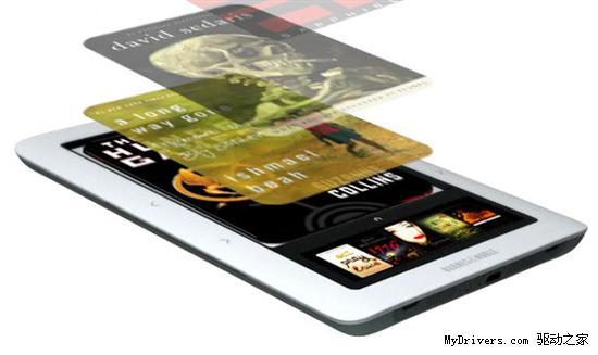 B&N双屏Android系统电子书正式发布