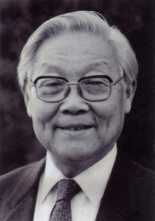 张香山同志遗像