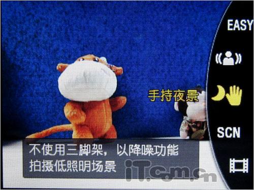 索尼 WX1评测