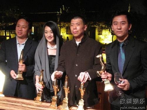 赵毅主演《走四方》