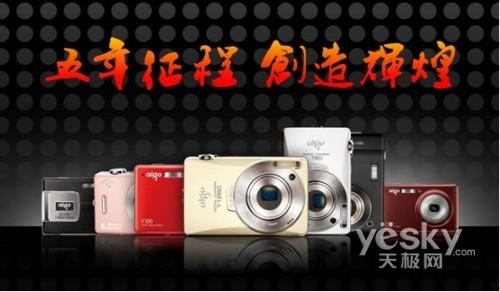 未上市先火 爱国者首款双高清摄像机发布