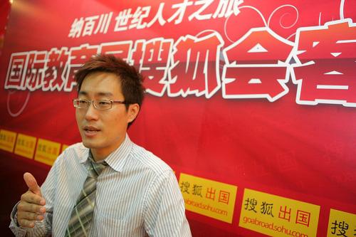 和中联合投资咨询有限公司留学中心业务总监张萌 搜狐-刘丹/摄