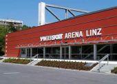 图文:乒球团体世界杯举办地 比赛场馆外观