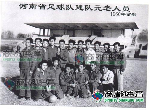 河南建业老照片
