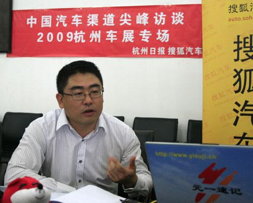 姜波 东风日产乘用车公司华东一区大区总监