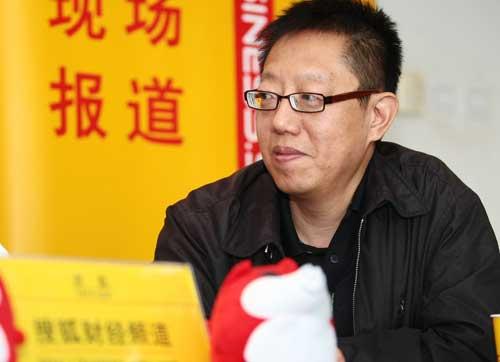 中华工商时报副总编刘杉