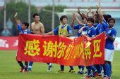 图文:[中超]广药0-0青岛 广州队员感谢球迷