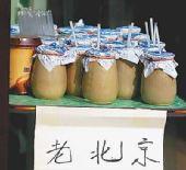 北京瓷罐酸奶恐将成回忆 企业因政策门槛陷困境