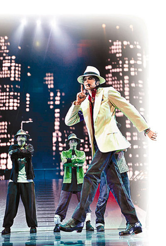 mj影视618活动验身- 还有两天,以迈克尔.杰克逊临终前演唱会彩排片段剪辑成的电影《