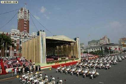 资料图:台湾当局阅兵现场