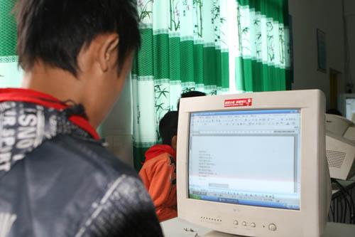 孩子体验新电脑