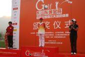 图文:高尔夫团体赛颁奖典礼 女子个人冠军黎佳韵