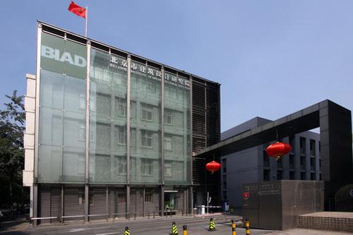 北京市建筑设计研究院简介图片