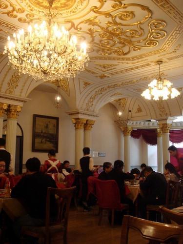 马克西姆西餐厅