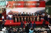 """香港观众赞""""新中国六十年阅兵图片展""""震撼"""