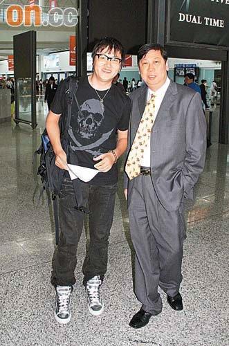 吴雨特地到机场接孙楠的机